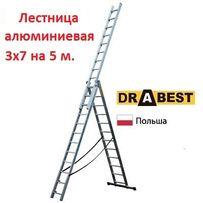 Качественная алюминиевая лестница-стремянка 3х7 на 5 метров.