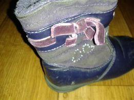 buty 23, buty jesienne 23, kozaczki 23, buty zimowe 23