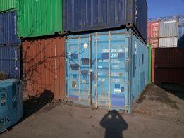 Сдам в аренду морские сухогрузные и рефрижераторные контейнеры.