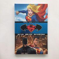 Комикс Супермен. Бетмен. Супердевушка