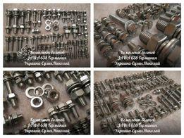 КРЕПЕЖ болтов лучший ЯВА/JAWA 553-559-360-634-8-CZ Нержавеющая сталь.