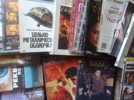 Фильмы и музыка на DVD
