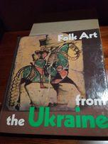 Книга-альбом на английском ,,Folk art from the Ukraine,,1982г