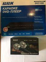 Караоке DVD плеер BBK DV216SI + микрофон WEST DM-603