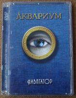 Продам DVD Аквариум - Навигатор (лицензия)