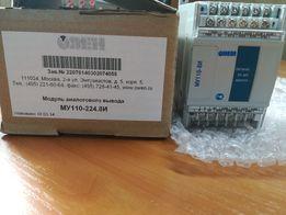 Продам модуль аналогового вывода Овен МУ110-224.8И