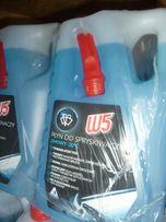 W5 zimowy płyn do spryskiwaczy LIDL - 5 litrów