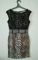 Платье 280 грн.