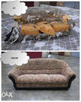 Перетяжка мягкой мебели и устранение поломок!