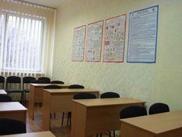 Бухгалтерские курсы и работа в 1С