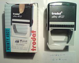 Оснастки под штампы и печати