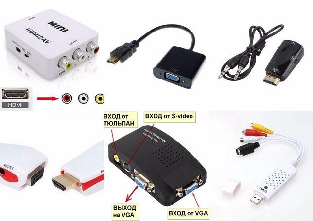 Конвертер преобразователь VGA в HDMI +Audio+ПИТАНИЕ адаптер переходник Кривой Рог - изображение 8