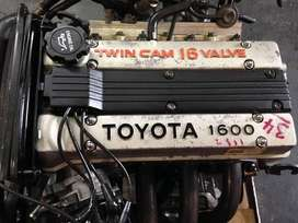 Looking for twincam motor