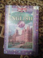 Продам підручник з англійської мови для 10 класу