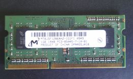 RAM do Mac Book Pro 13