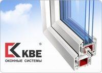 Регулировка пластиковых окон,пластиковые окна,ремонт алюминиевых окон
