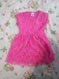 Плаття (сукня) на дівчинку