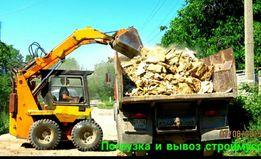 Вывоз мусора доставка сыпучих песок шлак Зил ,Камаз