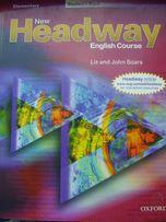 Учебник английского языка New Headway
