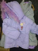 Зимняя куртка, комбинезон, жилетка