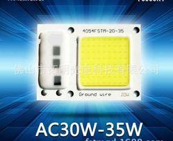 Светодиод + ТЕРМОПАСТА 30W 220v LED COB прожектор 30вт 35W драйвер 23