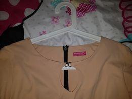 M happymum happy mum ciążowa letnia sukienka