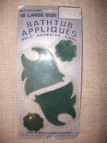 Антискользящие декоративные аппликации для ванной