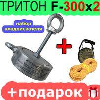 ᐓ ᐓ F-300х2 ТРИТОН ᐗ ᐗ + ТРОС в ПОДАРОК - ПОИСКОВЫЙ магнит неодимовый