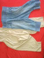 Летние штаны аладины шаровар можно для йоги джинсовые капри свободного