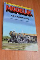 Железная дорога, бумажная модель 1:25 BR-52 Kriegslok