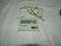 Реле времени для фотопечати МИГ-2