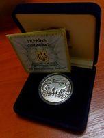 Монета ГОД КОТА - отличный подарок! Серебряная, в футляре НБУ, Украина