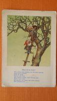 Pocztówki niemieckie lata 30 XX w. z wierszykiem i przepisem na ciasto
