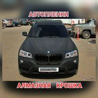 Алмазная крошка виниловая пленка Автовинил Алькантара Карбон Тонировка