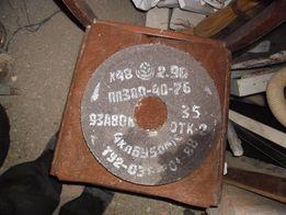 Круг абразивный (шлифовальный) для точила ПП300-40-76 диаметр 300 мм