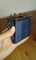 portmonetka portfelik portfel na drobne