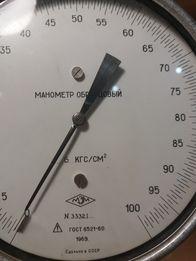 Манометр образцовый МО11202