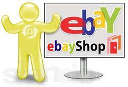 Ebay Аукционы, покупка, доставка товаров из Америки