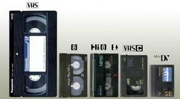 Оцифровка видеокассет VHS, VHS-C, S-VHS, Video8, Hi8