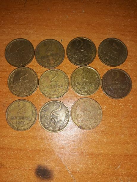 2 копейки 1990,1980,1988,1990,1987,1983,1976,1981,1985