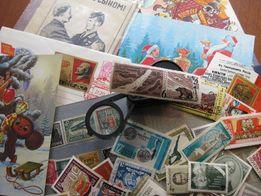 Оценка марок по фотографиям, филателия