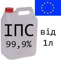 Спирт изопропиловый абс. 99,9% Чехия, от 1 литра и оптом Днепр - изображение 1