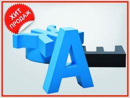 Наружная реклама: Лайтбокс-объемные буквы-вывески