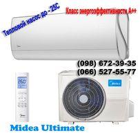 Тепловые насосы Midea, Cooper&Hunter, Gree, Mitsubishi, Daiikin
