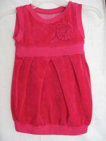 Платье-сарафанчик для девочки