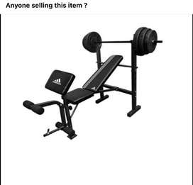 Looking for a bench and weights R1000