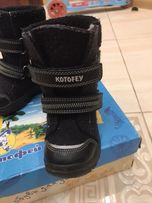 Продам зимнюю обувь на мальчика