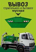 Вывоз строительного мусора съемным контейнером