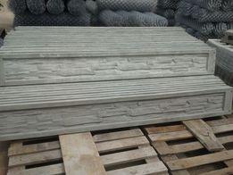 Podmurówka betonowa,podmurówki do siatki i paneli, siatka ogrodzeniowa