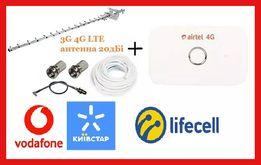 LTE 4G 3G Wi-Fi роутер huawei e5573 cs 609 Київстар комплект киевстар